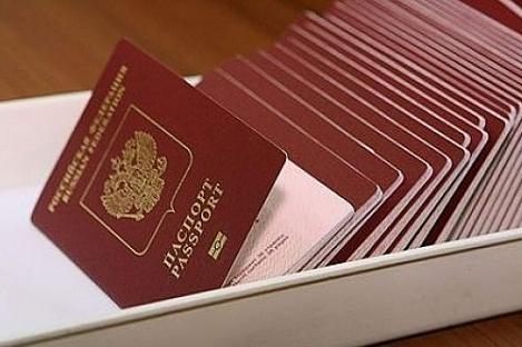 Куда сдавать документы на загранпаспорт нового образца