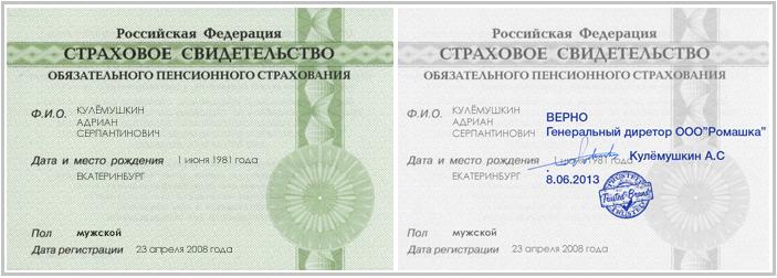 Копии документов в налоговую заверять 2019