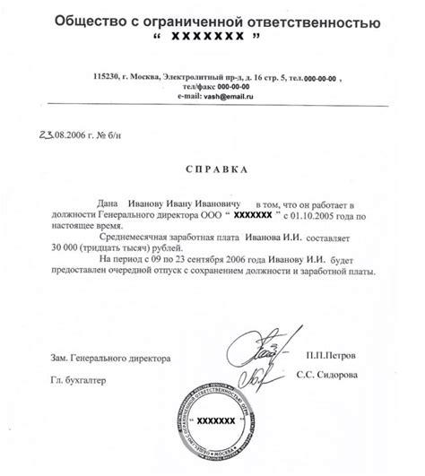 После получения рвп гражданин украины не является иностранцем
