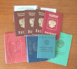 Последние действия по паспортным данным