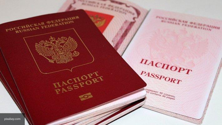 Быстро паспорт рф для жителей донбасса