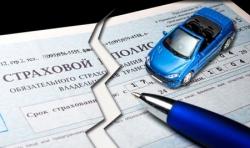 В каких случаях могут отказать страховании автомобиля