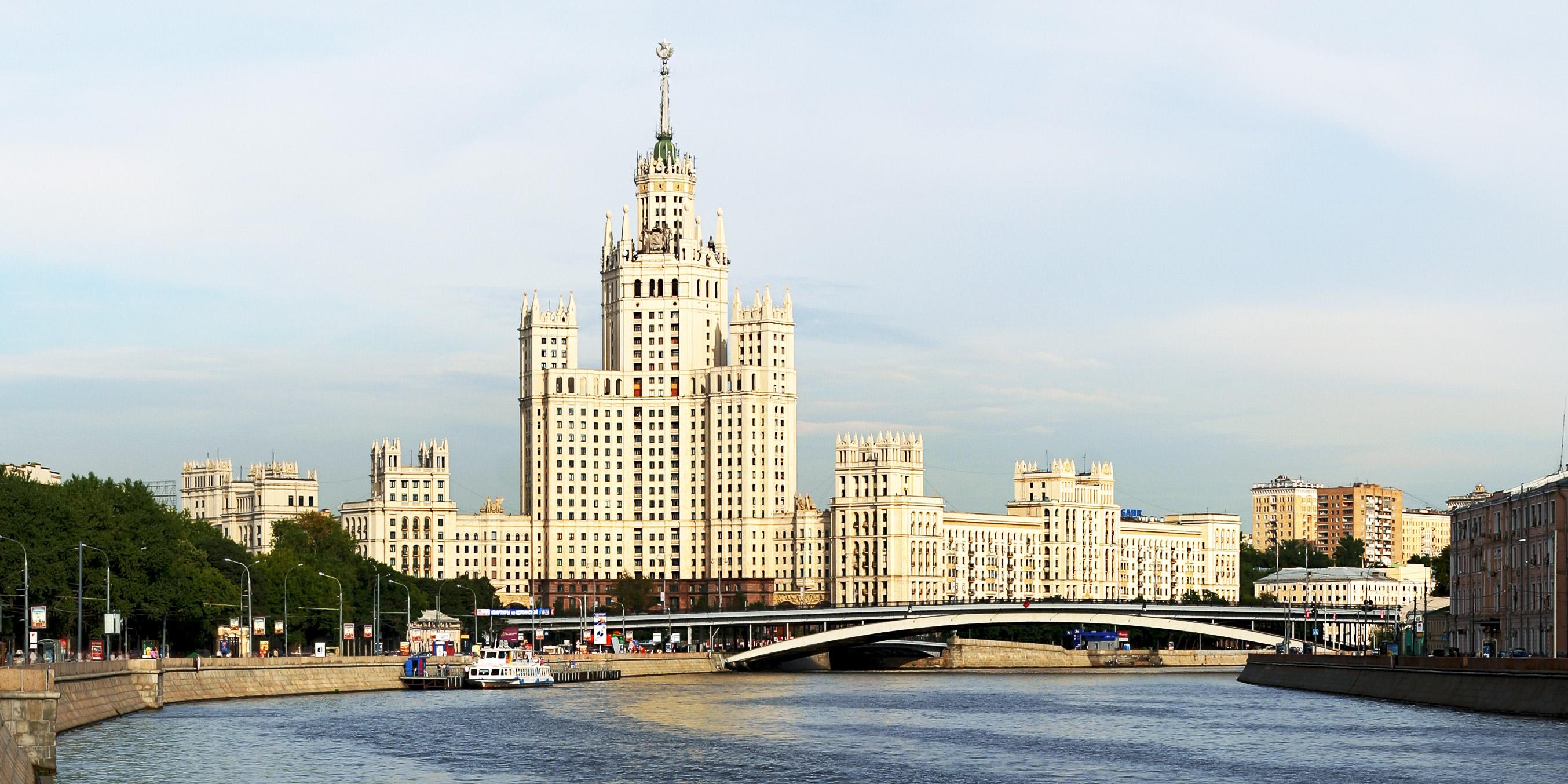 Фмс город москва адрес