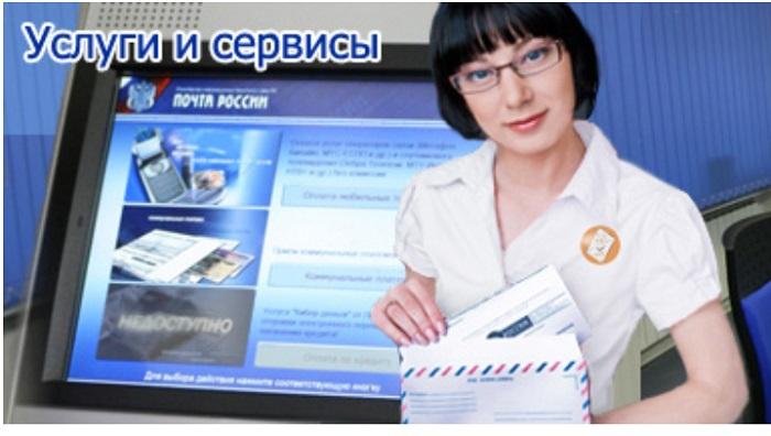 Как уведомить о втором гражданстве по почте