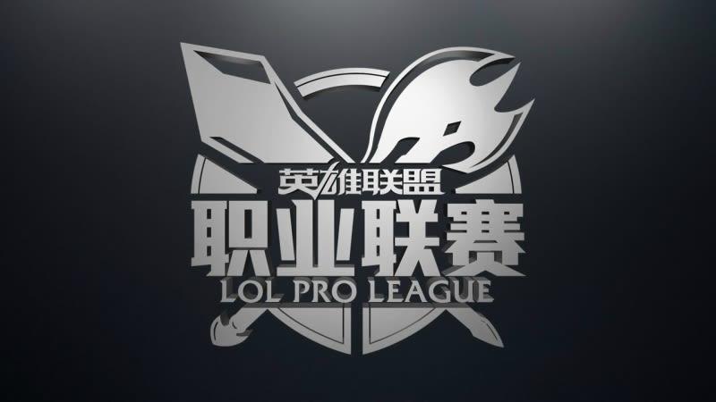Daftar Roster League of Legends LPL Season 2018, Minus Team WE