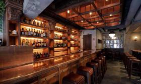 The SG Club (Bar)
