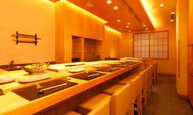 Sushi Ichi