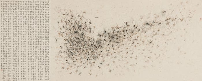 The Falling Star in July by Zhang Yanzi
