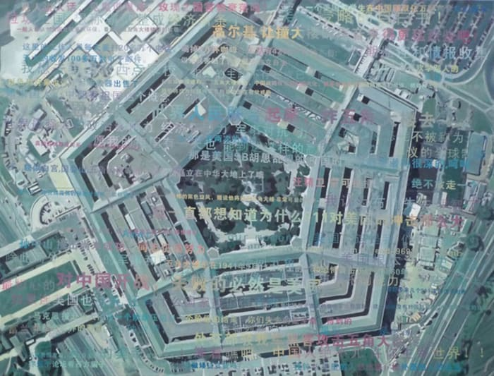 Upload and Download The Pentagon by Chen Shaoxiong