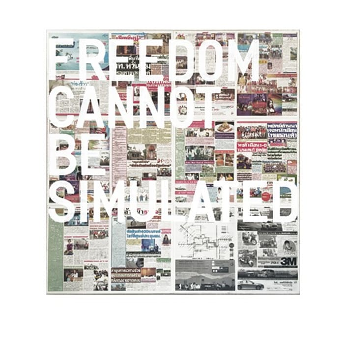 untitled 2016 (freedom cannot be simulated, chiang mai news, august 19,2015) by Rirkrit Tiravanija