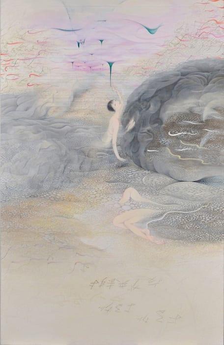 Night is Coming by Tomoko Kashiki