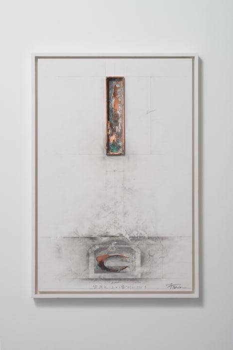 Plan for 'Void - Three Coffins -' II by Toshikatsu Endo