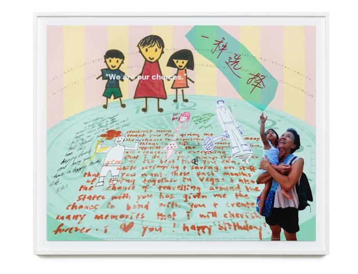 Quek Siew Chew - A Choice - by Amanda Heng