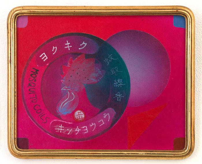 Work by Tsuruko Yamazaki