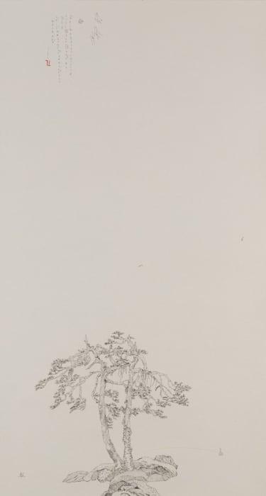 Landscape dedicated to gentleman Wu Chou 滄谿圖 by Xue LIN