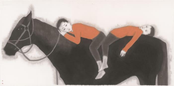 Wind Whisper by Huang Dan