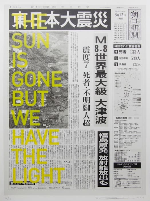 Untitled 2014 (We have the Light) by Rirkrit Tiravanija