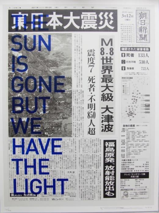 Unttitled 2014 (We have the Light) by Rirkrit Tiravanija