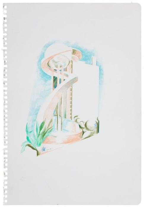 Sketch by Cui Jie