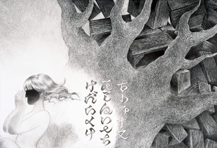 KiyaKiya_drawing11 by Akino Kondoh