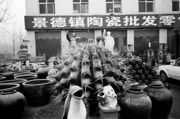 Zhengzhou, Henan Province by Sun Yanchu