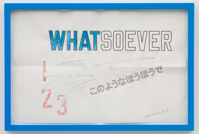 1 2 3 WHATSOEVER (IN SUCH A MANNER) by Lawrence Weiner