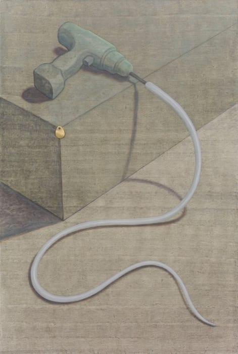 P-507 by Gao Lei