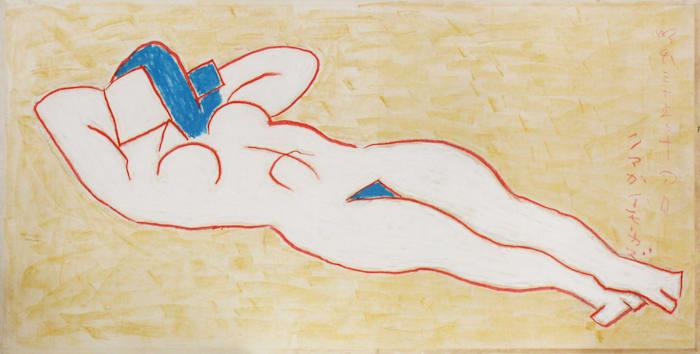 Nude by Morikazu Kumagai