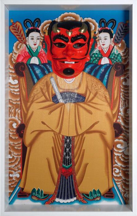 Bullssang by Jeong Hwa Choi