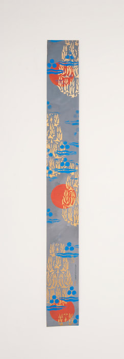 B5 - 3 red circles on blue background, 4 Bukhara floral patterns by Chant Avedissian