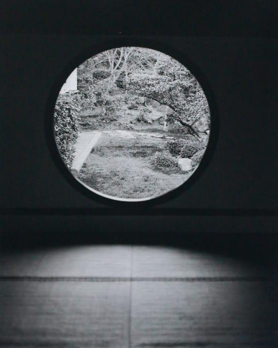 Kyoto 9 by Huang Rui