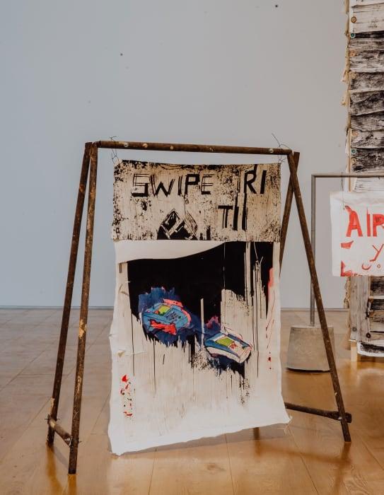 Swipe by Gareth Nyandoro