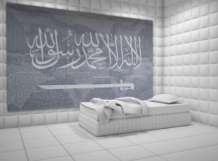 The Safe by Abdulnasser Gharem