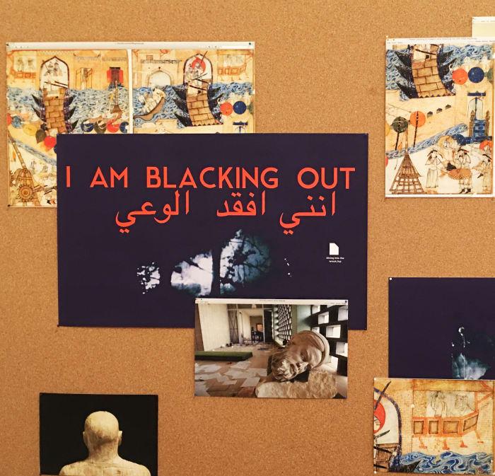 Runs Black (2) [detail] by Basel Abbas and Ruanne Abou-Rahme
