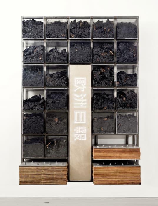 La Légèreté / Le Poids by Chen Zhen