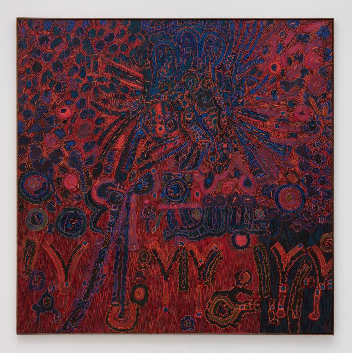 The Sleeping Gypsy by Lee Mullican