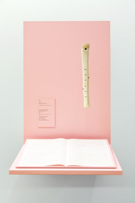 Flute (Anagram Edit), Score (Anagram Edit) by Saâdane Afif