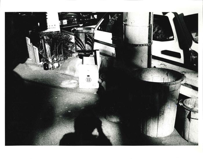 HIKARI TO KAGE (Light and Shadow) by Daido Moriyama