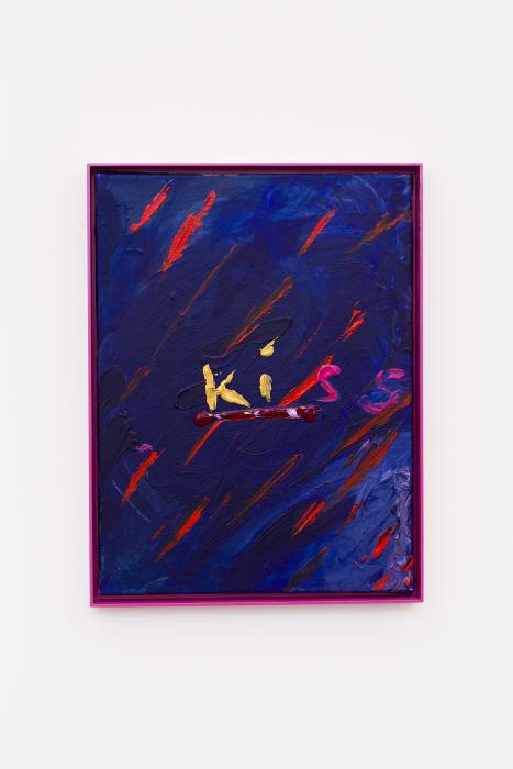Kiss by Sue Tompkins