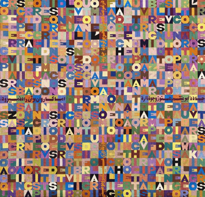 Oggi diciassettesimo giorno ottavo mese dell'anno mille nove 100 ottanttotto by Alighiero Boetti