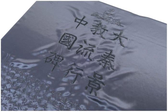 Revisit Memory 重访记忆 by Hu Yun