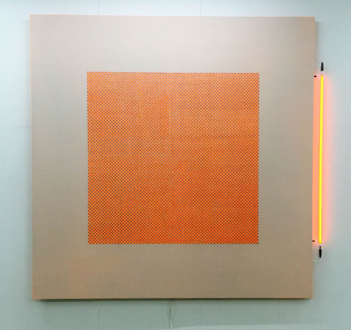 The Real Illusion-Orange by Yufan Chen