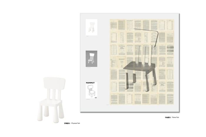 Still life – children's chair by Li Shun