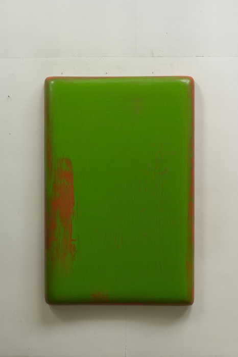 Green - A Streak of Red by Su Xiaobai