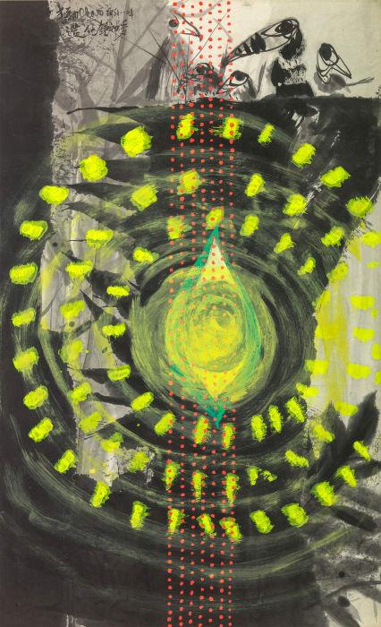 Cosmic Eye by Chung-Hsiang Chao
