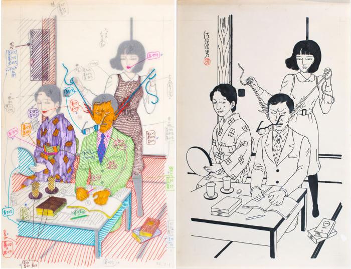 Ochanishimasho by Toshio Saeki