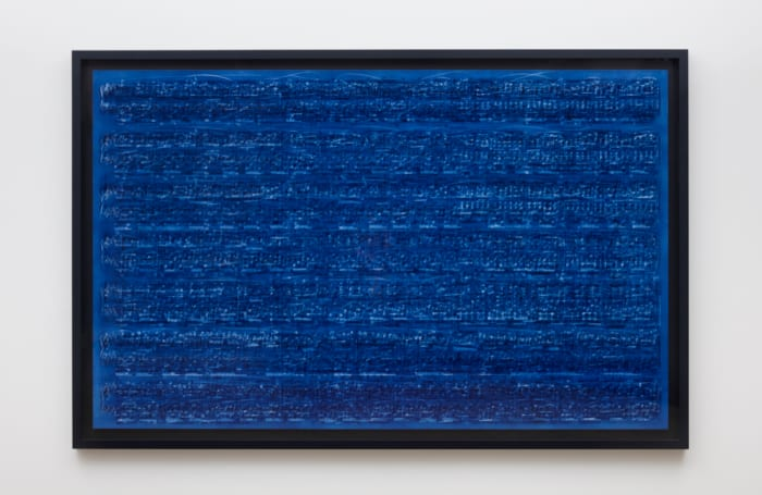 The calm is but a wall by Idris Khan