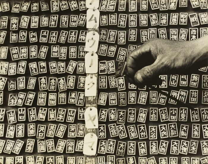 Form-8 by Shozo Kitadai