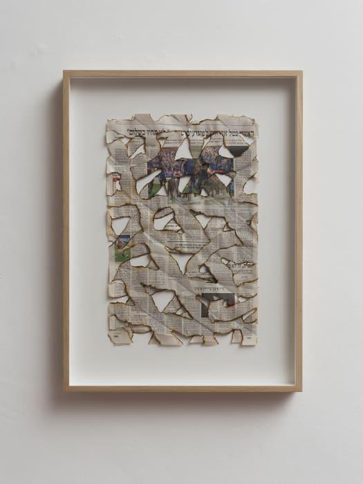 Untitled (Haaretz 2) by Ariel Schlesinger