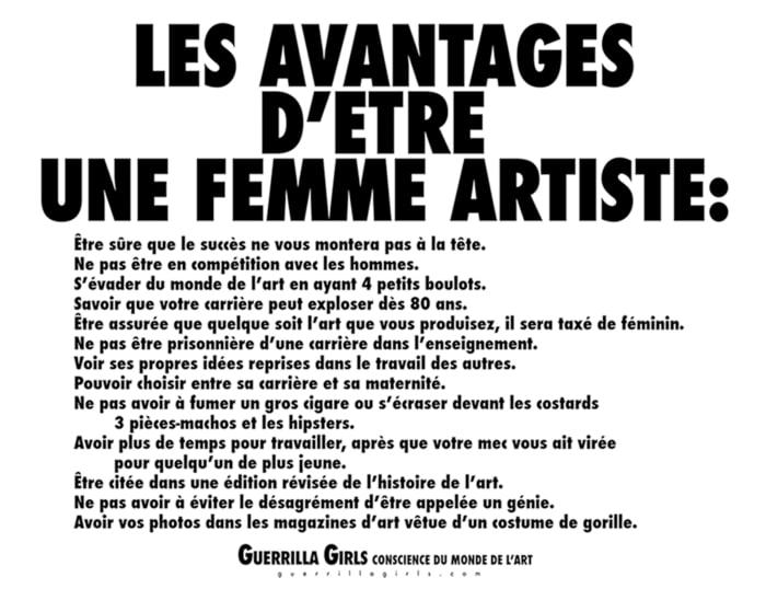 Les avantages d'être une femme artiste by THE GUERRILLA GIRLS
